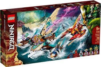 Акция на LEGO Морской бой на катамаранах (71748) от Repka