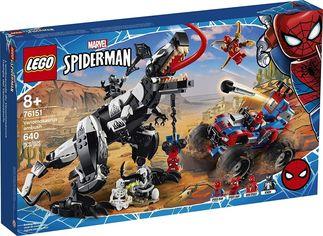 Акция на LEGO Засада на веномозавра (76151) от Repka