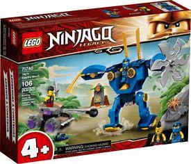 Акция на LEGO Электрический робот Джея (71740) от Repka