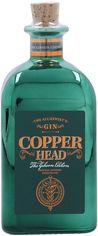 Акция на Джин Copperhead The Gibson Edition 0.5 л 40% (5425036320321) от Rozetka