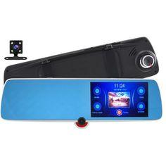 Акция на Сенсорный видеорегистратор зеркало DVR C33 с тремя камерами 5 от Allo UA