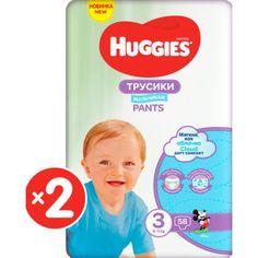 Акция на Подгузники-трусики Huggies Pants 3 M-Pack 6-11 кг для мальчиков 116 шт (5029054568026) от Allo UA