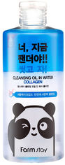 Акция на Двухфазная мицеллярная вода FarmStay Cleansing Oil In Water Collagen с коллагеном 300 мл (8809635230156) от Rozetka