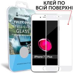Акция на MakeFuture Apple iPhone 7/8 / SE2 FC Full Glue бил от Allo UA