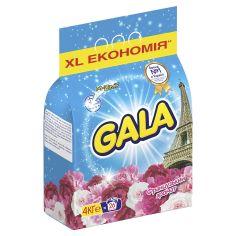 Акция на Стиральный порошок Gala Французский аромат, автомат, 4 кг от Auchan