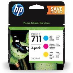 Акция на HP P2V32A от Repka