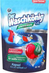 Акция на Капсулы для стирки Waschkonig Universal Duo Caps 30 шт (4260418932300) от Rozetka