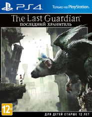 Акция на The Last Guardian. Последний хранитель (PS4, русские субтитры) от Rozetka
