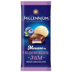 Акция на Шоколад молочный Millennium Mousse с муссовой и черничной начинкой, 135 г от Auchan