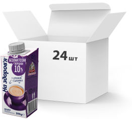 Акция на Упаковка сливок ультрапастеризованных безлактозные На здоров'я 10% 200 г х 24 шт (4820003486665) от Rozetka