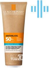 Акция на Солнцезащитный увлажняющий лосьон для кожи лица и тела La Roche-Posay Anthelios Hydrating Lotion с очень высокой степенью защиты SPF50 + 250 мл (3337875761123) от Rozetka
