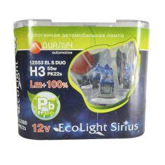 Акция на Лампы H-3 12V 55W +100% Лампы с эффектом ксенона Cool Blue Intense + 100% от Allo UA