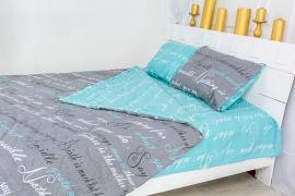 Акция на Летний постельный комплект MirSon №2466 BamBoo 17-0003 Tulio одеяло 172х205 см + наволочки 2 х 50х70 см + простынь 200x220 см (2200003096606) от Rozetka