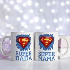 Акция на Набор парных чашек для родителей для мамы и папы (ART_650) от Allo UA