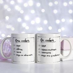Акция на Набор парных чашек для влюбленных (ART_615) от Allo UA