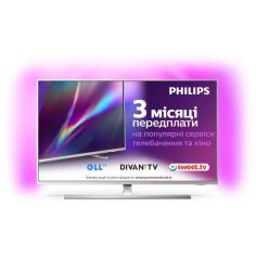 """Акция на 50"""" Philips 50PUS8545/12 Silver от Allo UA"""