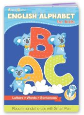 Акция на Набор Smart Koala пазл + английский алфавит [SKABC_EA] от Auchan