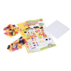 Акция на Пазл-мозаика Same Toy Home series, 123 элемента [5990-2UT] от Auchan