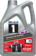 Акция на Моторное масло Mobil 1 Х1 5W-30 5 л (155143) от Rozetka