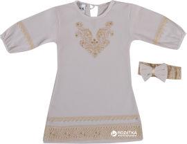 Акция на Крестильная рубашка + повязка BetiS 27080724 Волшебство д.р. 56 см Молочная (2916870146039) от Rozetka