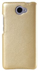 Акция на RP для HUAWEI Nova Lite 2017 Smart Case flotar Gold (АК185.З.09.23.000) от Repka