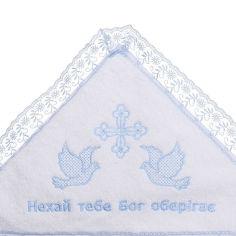 Акция на Крыжма для крещения Sasha белая с голубой вышивкой 80х80 см от Podushka