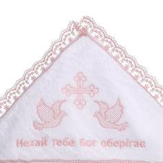 Акция на Крыжма для крещения Sasha белая с розовой прошвой 80х80 см от Podushka