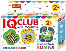 Акция на Навчальні пазли.Вивчаємо комах IQ-club для малюків от Book24