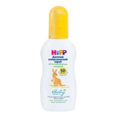 Акция на Солнцезащитный спрей HiPP Детский SPF50 150 мл 9646 ТМ: HiPP от Antoshka