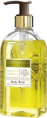 Акция на Гель для душа Oriflame Essense & Co. с лимоном и вербеной 300 мл (31852) (ROZ6400102682) от Rozetka