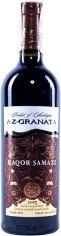 Акция на Вино Az-Granata Кагор Samaxi красное сладкое 0.75 л 16% (4760081501976) от Rozetka