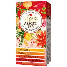 Акция на Чай черный Lovare ассорти, 24х2 г от Auchan