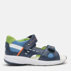 Акция на Сандалии XTI Grey PU Kids Shoes 56735-509 28 16.5 см (8434739410120) от Rozetka