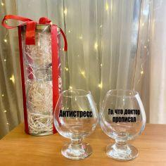 Акция на Набор бокалов для коньяка 2 шт в подарочной упаковке  (ART_69) от Allo UA