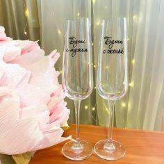 Акция на Набор бокалов для шампанского  (ART_2) от Allo UA