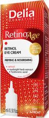 Акция на Крем для кожи вокруг глаз Delia Cosmetics Retinoage Укрепление и питание для всех типов кожи 15 мл (5901350483206) от Rozetka