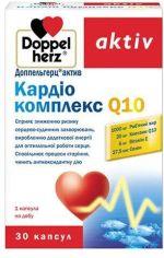 Акция на Doppelherz Aktiv Cardio complex Q10 30 caps (DOP-52899) от Stylus