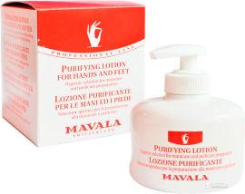 Акция на Дезинфицирующий лосьон для рук и ног Mavala Disinfectant Lotion for Hand 225 мл (7618900972506) от Rozetka