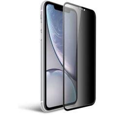 Акция на Стекло защитное Optima 5D для Apple iPhone 11 Pro Black от Allo UA