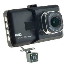 Акция на Автомобильный видеорегистратор CYCLONE DVH-45 v2 от Allo UA
