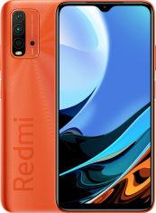 Акция на Xiaomi Redmi 9T 4/64GB Sunrise Orange (Global) от Stylus