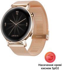 Акция на Смарт годинник Huawei Watch GT2 42mm Elegant Edition 55024610 Gold от Територія твоєї техніки