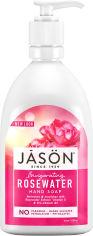 Акция на Тонизирующее жидкое мыло для рук Jason Розовая вода473 мл (078522020233) от Rozetka