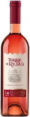 Акция на Вино Torre de Rejas 0.75л, розовое сухое (PLK8437005458796) от Stylus