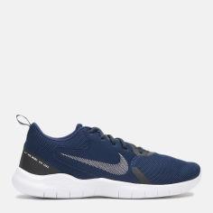 Акция на Кроссовки Nike Flex Experience Rn 10 CI9960-400 43.5 (10.5) 28.5 см (194502312393) от Rozetka