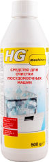 Акция на Средство для устранения неприятного запаха в посудомоечных машинах HG 500 г (8711577259112) от Rozetka