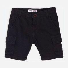 Акция на Шорты джинсовые Minoti 5COMBATS 4 16850 134-140 см Черные (5059030499693) от Rozetka