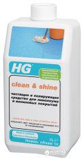 Акция на Чистящее и полирующее средство HG для линолеума и виниловых покрытий 1 л (8711577079635) от Rozetka