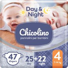 Акция на Подгузники Chicolino Combi Small + Night Small 7-14 кг 47 шт (4823098411741) от Rozetka