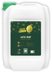 Акция на Средство для удаления жира и нагара Mister Lemon 4.7 л (4820178062138) от Rozetka